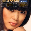Sri Lankan Magazine Covers on 03rd October 2010