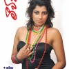 Sri Lankan Magazine Covers on 31st October 2010