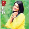 Sri Lankan Magazine Covers on 19th December 2010