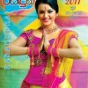 Sri Lankan Magazine Covers on 02nd January 2011