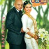 Sri Lankan Magazine Covers on 20th February 2011