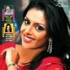 Sri Lankan Magazine Covers on 13th February 2011