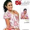 Sri Lankan Magazine Covers on 04th December 2011