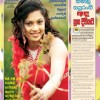 Sri Lankan Newspaper Magazine Covers on 04th March 2012