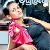 Sri Lankan Newspaper Magazine Covers on 24th June, 2012