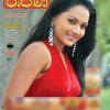 Sri Lankan Magazine Covers on 08th July, 2012
