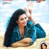 Sri Lankan Newspapr Magazine Covers on 09th September, 2012