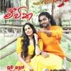 Sri Lankan Newspaper Magazine Covers on 14th April 2013