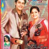 Sri Lankan Magazine Covers on 26th May 2013