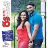 Sri Lankan Newspaper Magazine Covers on 01st December, 2013