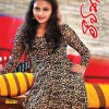 Sri Lankan Newspaper Magazine Covers on 25th May, 2014