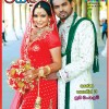 Sri Lankan Newspaper Magazine Covers on 08th June, 2014