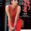Sri Lankan Newspaper Magazine Covers on 05th October, 2014