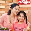 Sri Lankan Newspaper Magazine Covers on 01st November, 2015