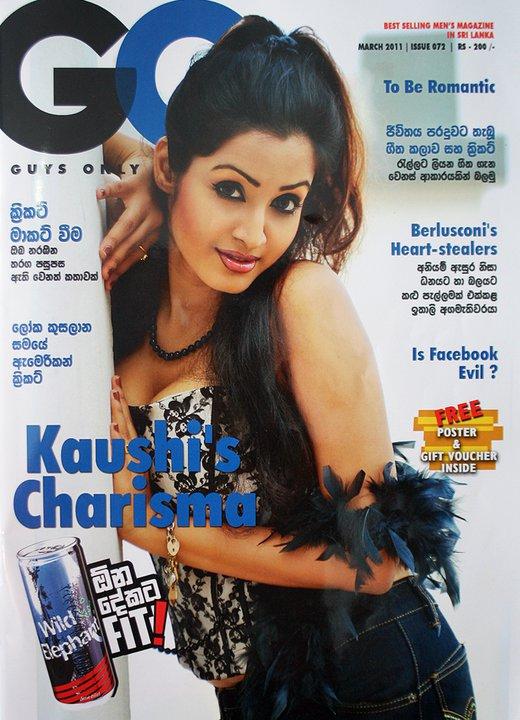 Go Magazine Sri Lanka Pdf
