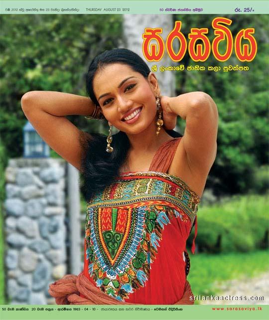 Chathurika Peiris   Gossip Lanka Hot Models